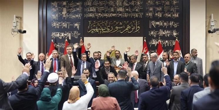مفاد تصمیم مجلس عراق درباره اخراج نیروهای آمریکایی