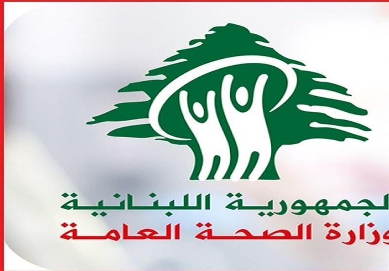 کرونا، افزایش آمار مبتلایان در لبنان به 641 نفر